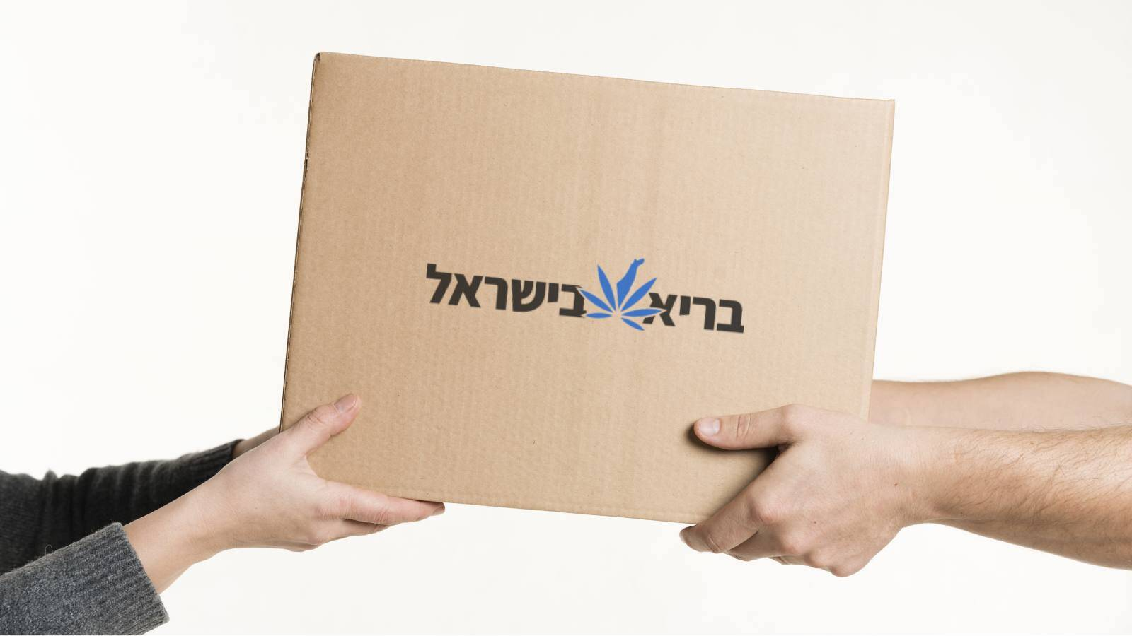 איך מחליפים ספק קנאביס רפואי? - בריא בישראל