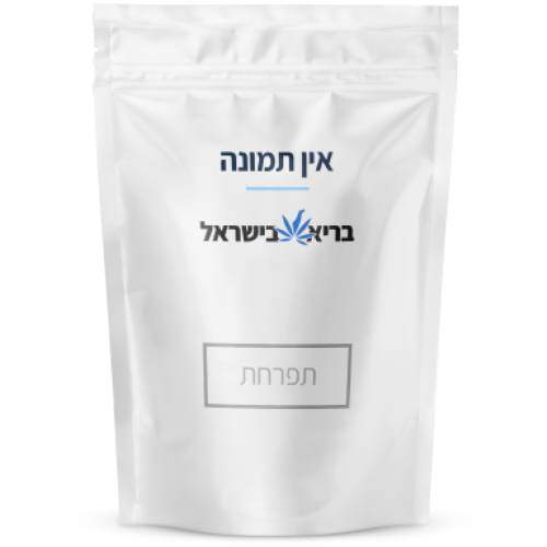 תפרחת קנאביס רפואי – T10/C10 – Immune C.B.Dream | קנאביס רפואי